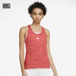 Rebel Sport offers in the Rebel Sport catalogue ( 2 days left)