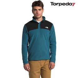 Sport offers in the Torpedo7 catalogue ( 4 days left)
