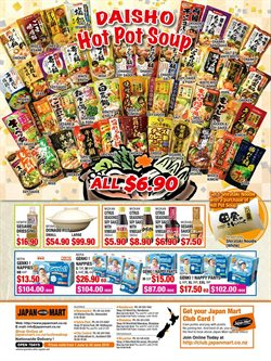 Grocery & Liquor offers in the Japan Mart catalogue in Otaki