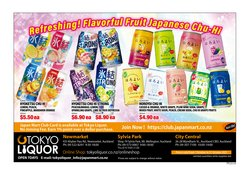 Supermarkets offers in the Japan Mart catalogue ( 1 day ago)